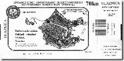 Dubrovnik門票