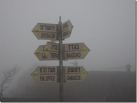 DSC00977_Merom Golan戈蘭高地Mount Bental本塔爾山