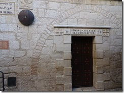 DSC01522_Jerusalem耶路撒冷古城苦路第5站